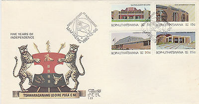 Bophuthatswana Stamps 1982 FDC 5th Anniv. of Independence