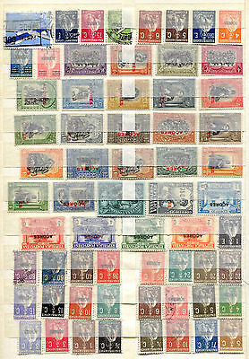 Azores 1917 - 1991 ***** 63 Stamps ***** 55 Mng / Mnh / Mint