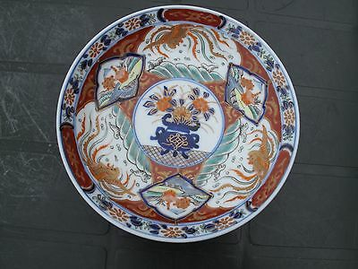 Antique 19th Imari Japanese Plate Meiji Period with Enamel & Gold decoration #9