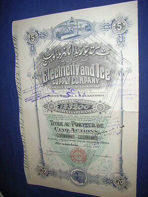 EGYPT: Electricity and Ice Supply Company, 1948, very decorative and XEF