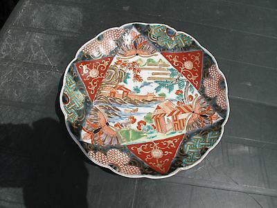 Antique Fine 19th Imari Japanese Plate Meiji Period Fluted Hand Painted  #5
