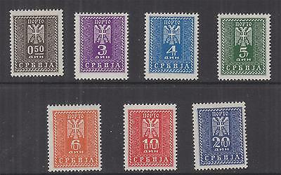 SERBIA, German Occupation, Postage Due, 1943 set of 7, lhm.