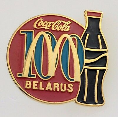 McDonalds Coca-Cola 100 Country Opening Minsk Belarus 1996 Pin