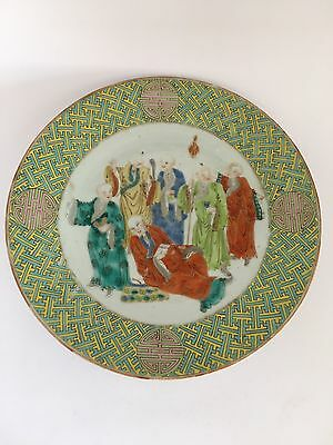Chinese Porcelain 19Th-Century Figures Plate