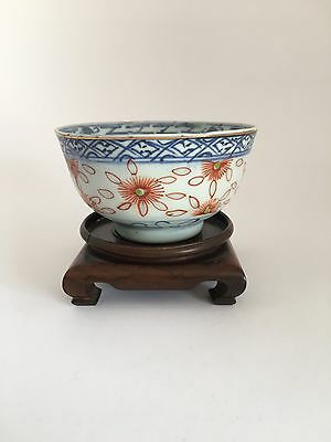 Chinese Porcelain 19Th/20Th Century Tea/Rice Cup