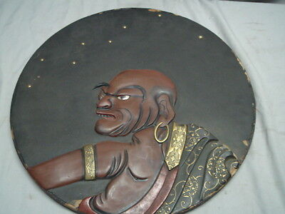 Old Large Japanese Lacquer on Wood Plaque Samurai in Relief