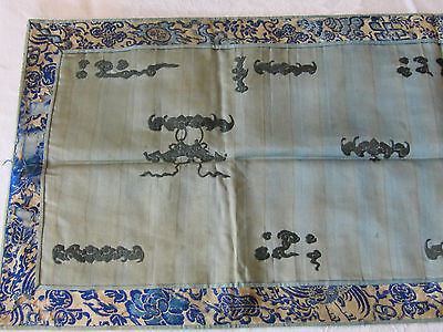 19th Century Chinese Silk Hand Embroidered Textile Panel