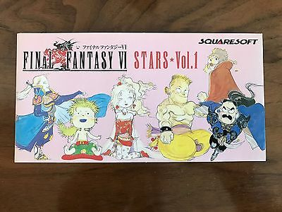 FINAL FANTASY VI STARS☆Vol.1 - 1994 Japan Video Game Music CD