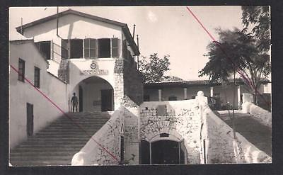 CYPRUS RARE NICOSIA PAPHOS GATE POLICE 1940's REAL PHOTO OLD VINTAGE POSTCARD