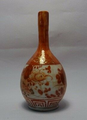 Antique Chinese Miniature Hand Painted Long Neck Vase Signed on Base