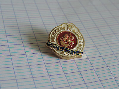 Pins / Broche Rugby / Moscow Magicians / League Club / 1990