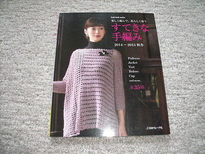Japanese knitting book for pullover, Jacket, vest, borero and cap