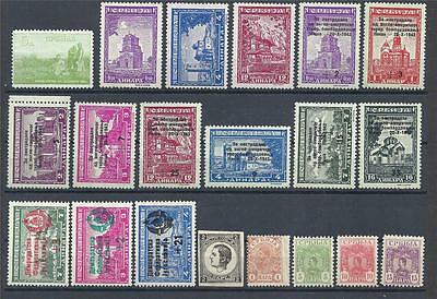 Serbia 1872 and up old variety MLH MH