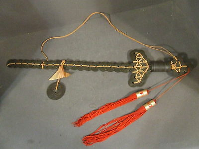 Antique Feng Shui Chinese Lucky Coin Talisman Sword