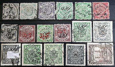 India – Hyderabad – Nice Used Selection – All Different (Se1)