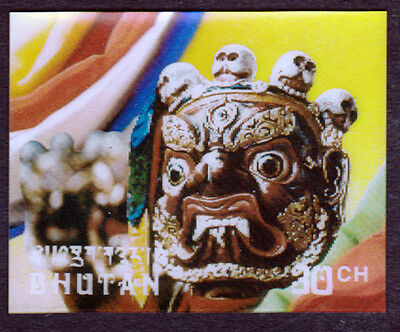 Bhutan #220F Mint (NH) 1976 3D Stamp - Ceremonial Mask (AA_55)