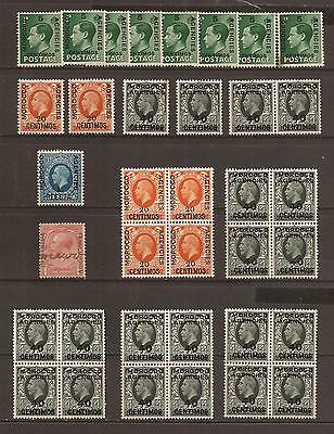 MOROCCO AGENCIES ~ Spanish Currency Mixed Lot of Mint Stamps - MNH