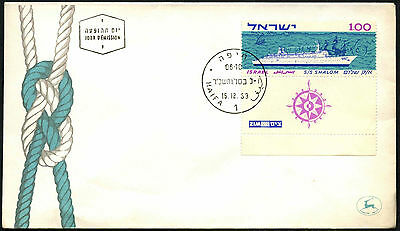 Israel 1963 Maiden Voyage Of Liner Shalom FDC First Day Cover #C42672