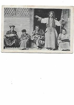 ETHNIC Early Calcutta India Postcard Bhutia Dancing Party