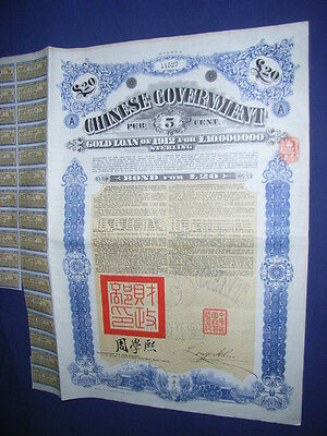 CHINA: 1912 Chinese Government 'Crisp' Gold Loan 20 Pd