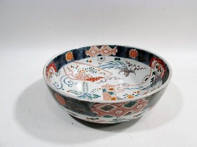 Antique JAPANESE Polychrome IMARI Enamel Serving Bowl