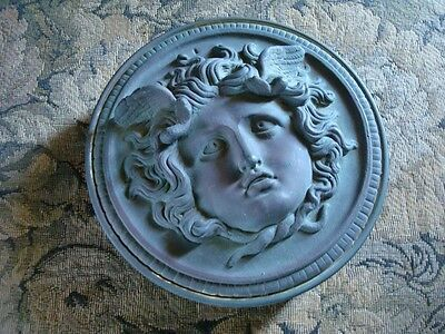 Rare Vintage MEDUSA HEAD JEWELRY BOX Metropolitan Museum of Art MET Brass Copper