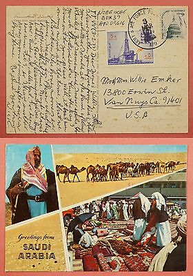 1977 Mixed Frank Postcard Usa Saudi Arabia Incoming From Apo 09616