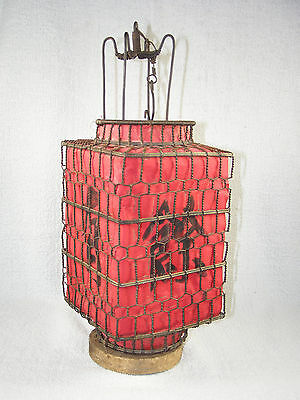 Vintage Large Chinese Red Square Wire & Paper Hanging Candle Lantern