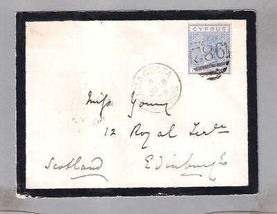 CYPRUS 1886 STUNNING MOURNING COVER CANCEL 982 & cds FAMAGUSTA TO SCOTLAND UK