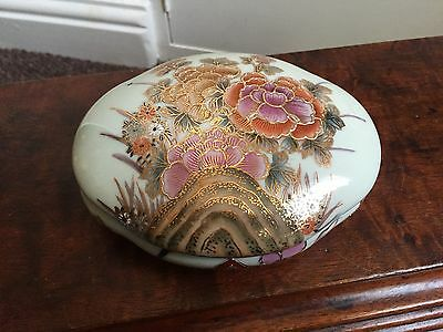 Chinese Satsuma Ware Lidded Trinket Box