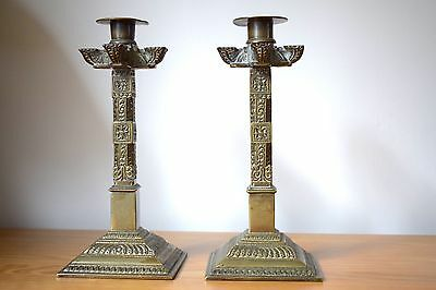 Antique, Mexican, Bronze, Candle holder,candle sticks,Pair,vintage,candlestick