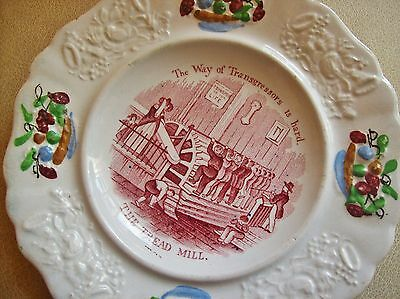 "Victorian child's plate, with an unusual - Workhouse ""Tread Mill"" transfer"