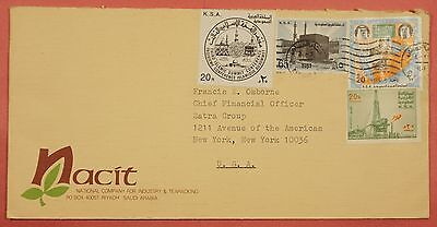 1981 Saudi Arabia Riyadh Multi Franked Airmail Cover To Usa