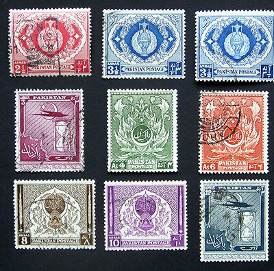 Pakistan 1951 - complete set of 9 - SG55/62 - fine used