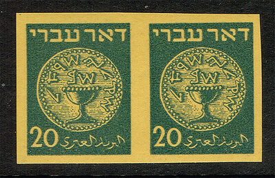 Israel Scott#j4 Rare Mint Never Hinged Imperf Pair With Overprint Omitted
