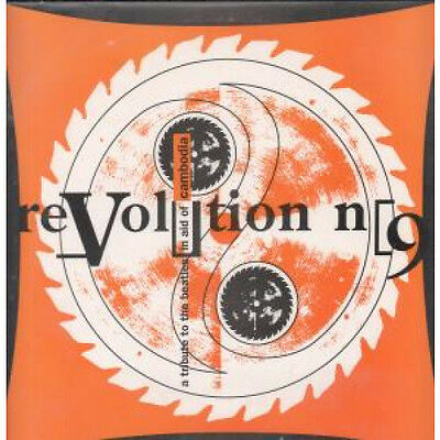 REVOLUTION NO. 9 A TRIBUTE TO THE BEATLES Various LP VINYL UK Pax 16 Track With