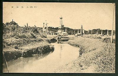 Akita Yabase Oil field Panorama view - Vintage Japanese Postcard