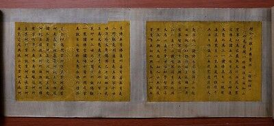 Vintage Long Old Chinese Handwriting Calligraphy Scroll Painting Marked KK228