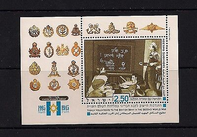 Israel Stamps 1995 Imperforated S/s Volunteers Of The British Army Vf. 1002