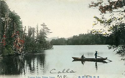 Nikko,Japan,Yumoto Lake with Boat,Used,1908,With Japanese Stamp,Also Paper Coin