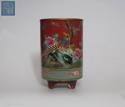Exquisite Chinese Famille Rose Porcelain Cup With Yongzheng Mark (026)