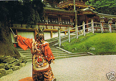 Japan LARGE POSTCARD KASUGA SHRINE Unused