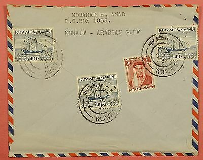 1961 Kuwait Multi Franked Airmail Cover To Usa