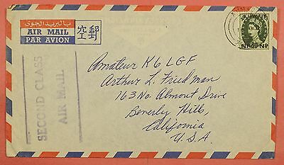 1952 Kuwait Overprint On Single Franked 2Nd Class Air Mail Cover To Usa