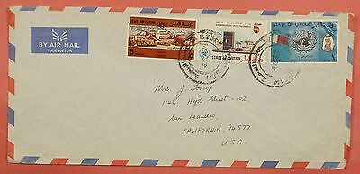 1977 Qatar Multi Franked Air Mail Cover To Usa