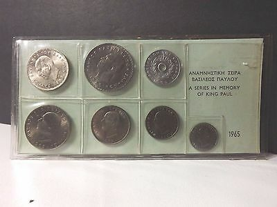 Greece 1965 7 coin set in Memory of King Paul