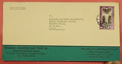 1992 Oman Carpentry & Steel Co Muttrah Single Franked Cover To Usa