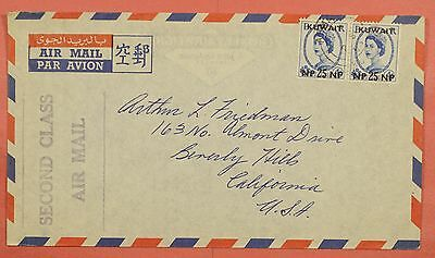 1953 Kuwait Overprints On 2Nd Class Air Mail Cover To Usa