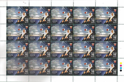 Bahrain : 2005 National Day Shaikh Hamad  set of 3 in uncut 3 sheets 20stes MNH