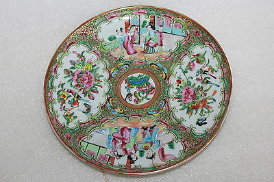 Antique Chinese Export Porcelain Hand Painted Rose Medallion Plate (Lot 2)
